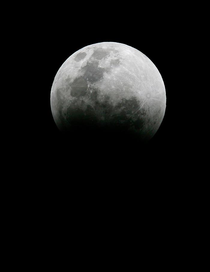 Imatge de la Lluna des de la Terra