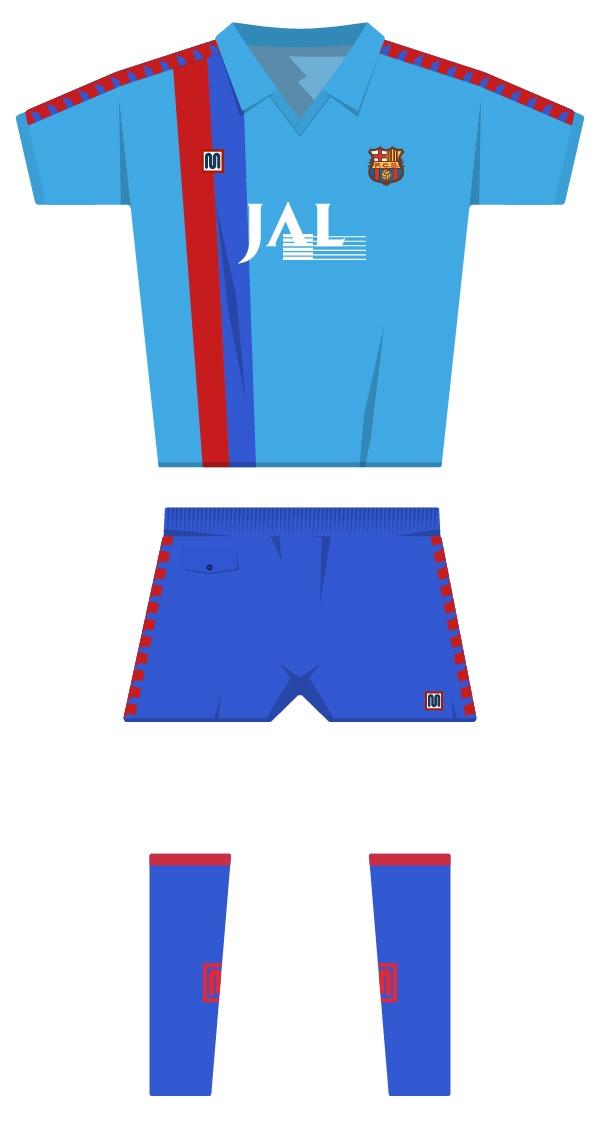 Gira Asiàtica equipació de la temporada 1990/1991 - 1991/1992